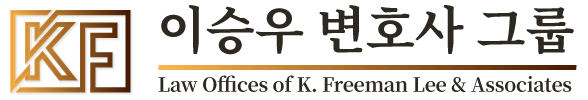 Law Offices of K. Freeman
